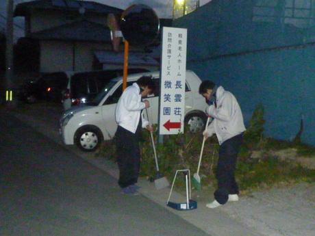 2月5日掃除.JPG
